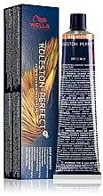 Духи, Парфюмерия, косметика Краска для волос - Wella Professionals Koleston Perfect ME+ Deep Browns