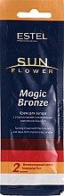 Духи, Парфюмерия, косметика Крем для загара - Estel Professional Sun Flower Magic Bronze