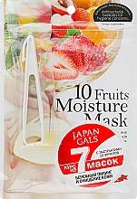 Духи, Парфюмерия, косметика Маска для лица с экстрактами 10 фруктов - Japan Gals Pure5 Essential Mask