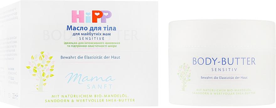 Масло для тела для будущих мам - HiPP Mamasanft Body Butter