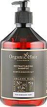 Духи, Парфюмерия, косметика Восстанавливающий органический шампунь для поврежденных и сухих волос - Stara Mydlarnia Organic Hair Restucturizing Shampoo For Damaged Hair