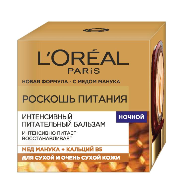 Уход для лица ночной Роскошь Питания - L'Oreal Paris Nutri Gold Ultimate Nutrition Rich Night Cream