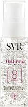 Духи, Парфюмерия, косметика Успокаивающий гель для лица - SVR Sensifine Aqua-Gel