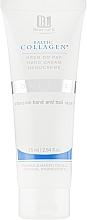 Духи, Парфюмерия, косметика Крем для рук с коллагеном, эластином и витамином B3 - Baltic Collagen