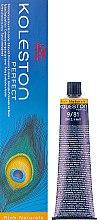 Духи, Парфюмерия, косметика Краска для волос - Wella Professionals Koleston Perfect Innosense ME+ Rich Naturals