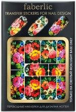 Духи, Парфюмерия, косметика Переводные наклейки для дизайна ногтей - Faberlic Transfer Stickers For Nail Design