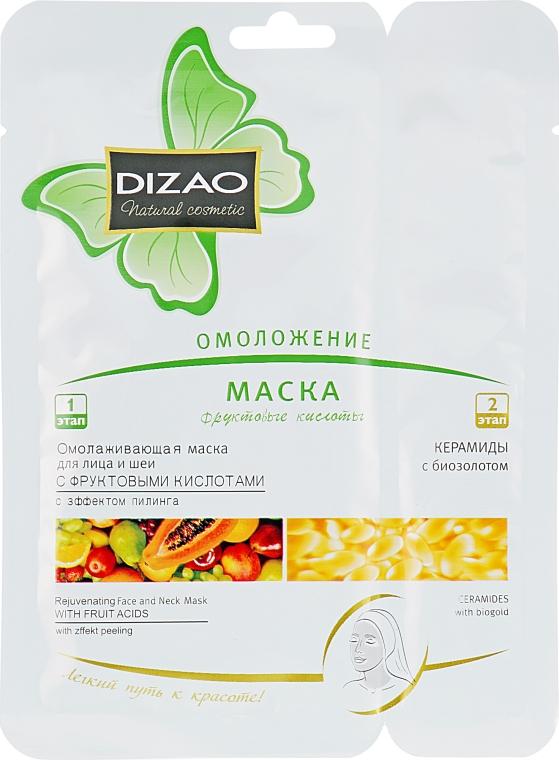 """Омолаживающая маска для лица и шеи с эффектом пилинга """"Фруктовые кислоты"""" - Dizao"""