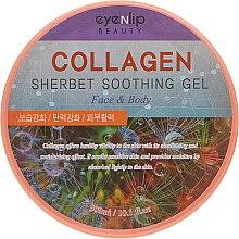 Духи, Парфюмерия, косметика Успокаивающий гель-щербет с коллагеном - Eyenlip Collagen Sherbet Soothing Gel