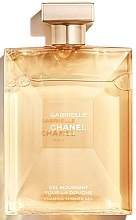 Духи, Парфюмерия, косметика Chanel Gabrielle - Гель для душа