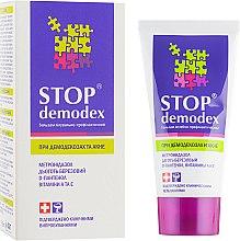 Парфумерія, косметика Бальзам лікувально-профілактичний - ФитоБиоТехнологии Stop Demodex