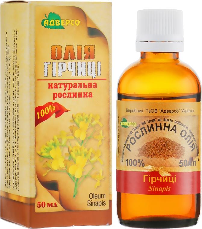 "Натуральное масло ""Горчицы"" - Адверсо"