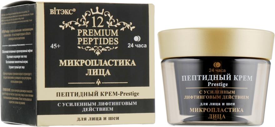 """Пептидный крем-prestige для лица/шеи с усиленным лифтинговым действием, 24ч. """"Микропластика лица"""" - Bielita 12 Premium Peptides"""