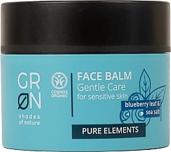 Духи, Парфюмерия, косметика Бальзам для лица - GRN Pure Elements Blueberry & Sea Salt Face Balm