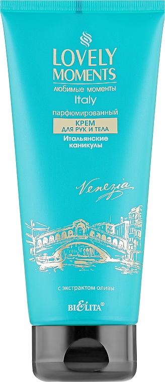 Парфюмированный крем для рук и тела «Итальянские каникулы» - Bielita Lovely Moments Hand&Body Cream