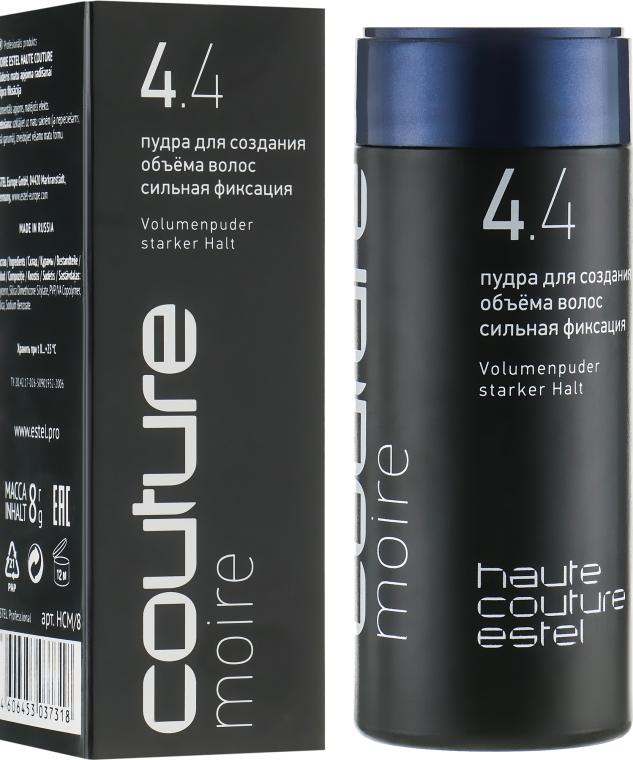 Пудра для создания объема на волосах - Estel Professional Haute Couture Moire