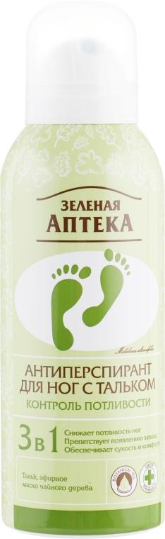 Антиперспирант для ног с тальком - Зеленая аптека