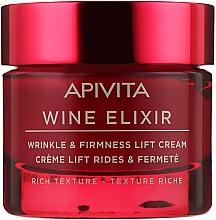 Духи, Парфюмерия, косметика Крем-лифтинг против морщин с полифенолами вина Санторини - Apivita Wine Elixir Wrinkle And Firmness Lift Cream Rich Texture