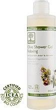 Духи, Парфюмерия, косметика Гель для душа с Диктамелией, липой и ромашкой - BIOselect Olive Shower Gel Relaxing