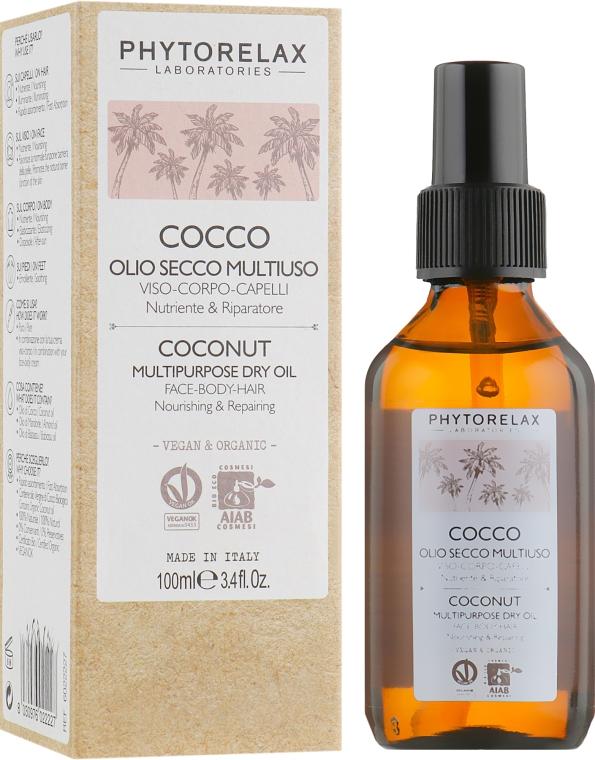 Масло для тела и волос - Phytorelax Laboratories Coconut Multipurpose Dry Oil