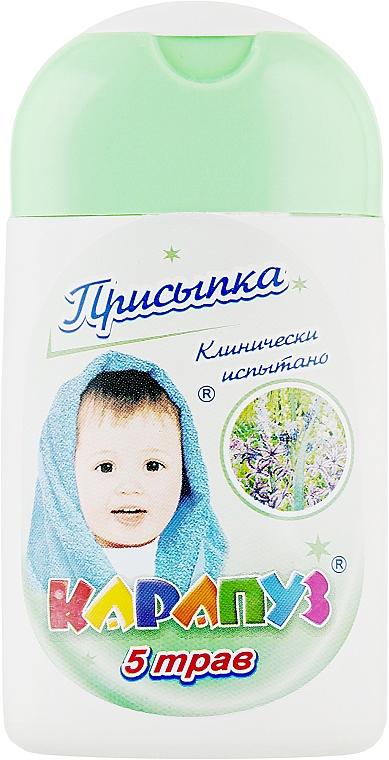 """Присыпка детская """"5 трав"""" - Карапуз"""