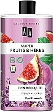 """Духи, Парфюмерия, косметика Пена для ванны """"Инжир и лаванда"""" - AA Super Fruits & Herbs Bath Foam"""