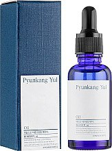 Духи, Парфюмерия, косметика Увлажняющее масло - Pyunkang Yul Oil