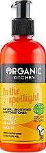"Духи, Парфюмерия, косметика Бальзам ""Разглаживающий"" - Organic Shop Organic Kitchen Natural Smoothing Hair Conditioner"