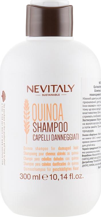 Деликатный шампунь с экстрактом органического киноа для поврежденных волос - Nevitaly