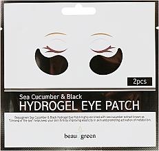 Духи, Парфюмерия, косметика Гидрогелевые патчи для глаз - BeauuGreen Sea Cucumber Black Hydrogel Eye Patch