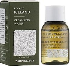 Духи, Парфюмерия, косметика Очищающая вода - Thank You Farmer Back To Iceland