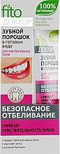 Духи, Парфюмерия, косметика Зубной порошок в готовом виде для чувствительных зубов - Fito Доктор