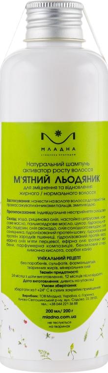 """Шампунь-активатор роста волос """"Мятный леденец"""" - Младна"""