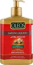 Духи, Парфюмерия, косметика Жидкое мыло с маслом карите - Oleos Sapone Liquido Karite