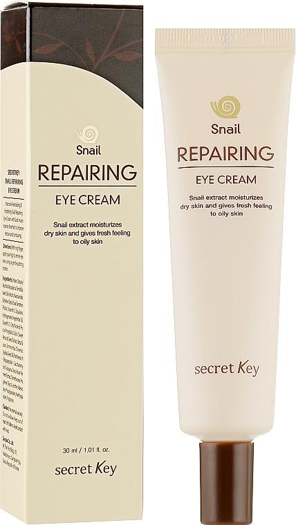 Улиточный укрепляющий крем для кожи вокруг глаз - Secret Key Snail Repairing Eye Cream