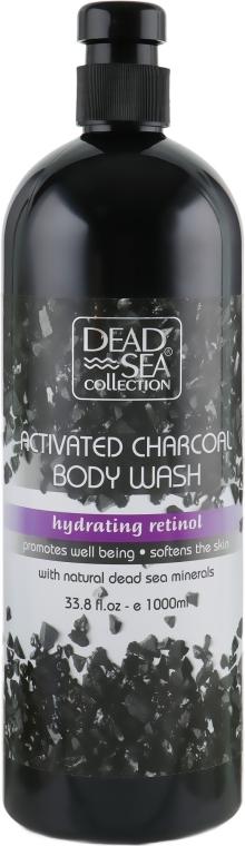 Гель для душа с углем и ретинолом - Dead Sea Collection Activated Charcoal Body Wash with Retinol