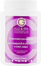 Парфумерія, косметика Альгінатна маска для жирної і вугревої шкіри - ALG & SPA Professional Line Collection Masks For Oily And Acne Skin Peel Off Mask