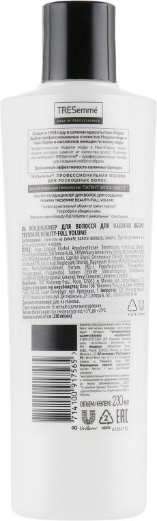 Кондиционер для придания объема волосам - Tresemme Beauty Full Volume Conditioner — фото N2