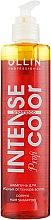 Духи, Парфюмерия, косметика Шампунь для медных оттенков волос - Ollin Professional Intense Profi Color Copper Hair Shampoo