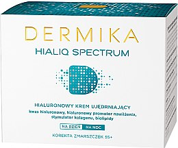 Духи, Парфюмерия, косметика Гиалуроновый крем для лица - Dermika Hialiq Spectrum Face Cream 55+