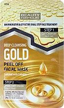 Духи, Парфюмерия, косметика Маска для лица - Beauty Formulas Deep Cleansing Gold Peel Off Facial Mask