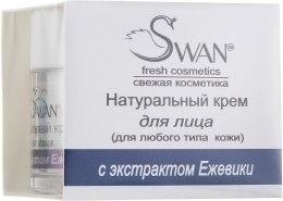 Крем для лица с экстрактом Ежевики - Swan Face Cream — фото N2