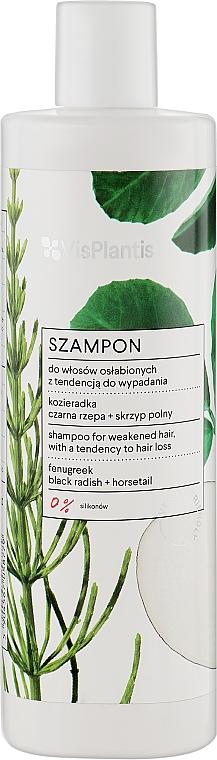 Шампунь для укрепления, питания и блеска - Vis Plantis Herbal Vital Care Shampoo Fenugreek Horsetail+Black Radish