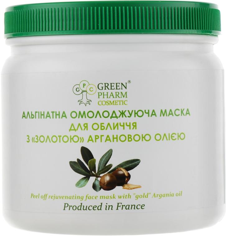 """Альгинатная омолаживающая маска для лица с """"золотым"""" аргановым маслом - Green Pharm Cosmetic Face Mask"""
