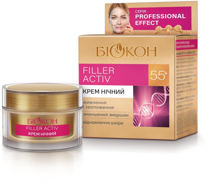 Ночной крем - Биокон Professional Effect Filler Activ 55+