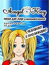 Духи, Парфюмерия, косметика Маска лица с гиалуроновой кислотой - Angel Key