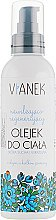 Духи, Парфюмерия, косметика Увлажняющее и регенерирующее масло для тела - Vianek