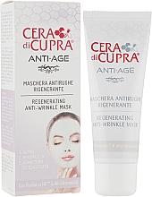 Духи, Парфюмерия, косметика Восстанавливающая маска для лица против морщин - Cera di Cupra Anti-Age Regenerating Anti-Wrinkle Face Mask