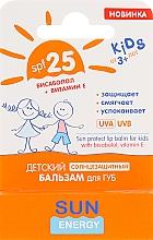 Духи, Парфюмерия, косметика Детский солнцезащитный бальзам для губ SPF 25 - Sun Energy Protect Lip Balm For Kids SPF 25