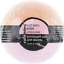 "Духи, Парфюмерия, косметика Бурлящий шар для ванны ""Личи и Нони"" - Cafe Mimi Bubble Ball Bath"