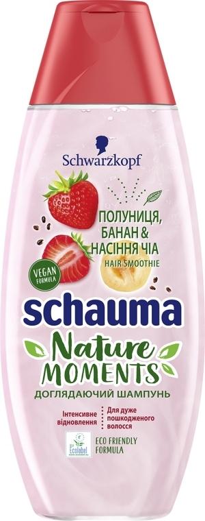 """Шампунь-смузи для очень поврежденных волос """"Клубника, Банан и Семена Чиа"""" - Schauma Nature Moments Shampoo"""